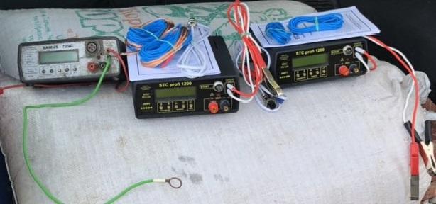 Рівненський рибоохоронний патруль вилучив три електровудки
