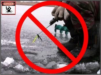 Рівненський рибоохоронний патруль закликає громадян бути обережними під час риболовлі взимку